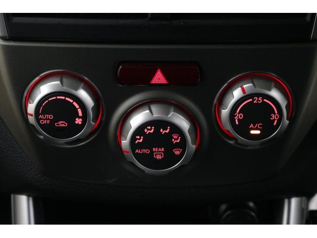 オートエアコン装備!温度を設定すれば自動で調整してくれるので操作がとっても簡単です!