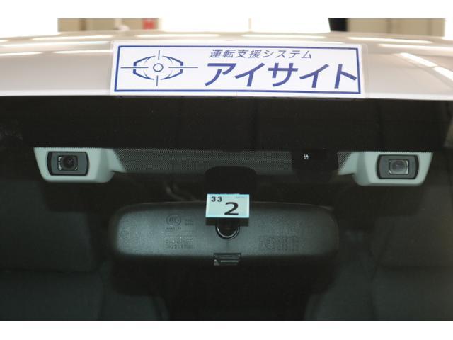 1.6i-Lアイサイト【サポカー補助金4万円対象車】(8枚目)