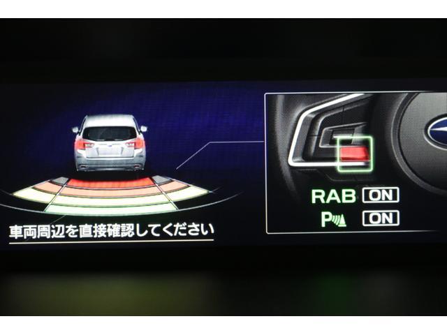 1.6i-Lアイサイト【サポカー補助金4万円対象車】(13枚目)