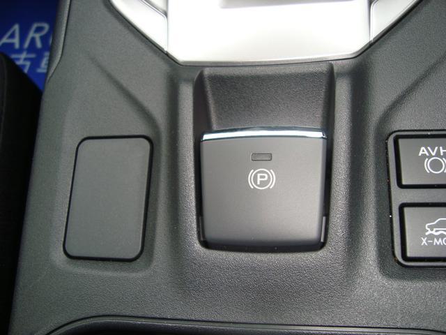 電動パーキングブレーキなのでレバーが無くスッキリスマートにお使いいただけます。