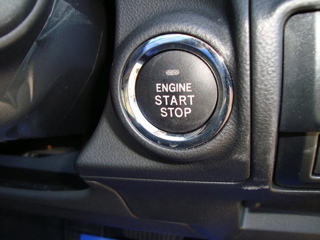 1.6i-L EyeSight ナビ バックカメラ 地デジ キーレスアクセスキー フロントカメラ ヘッドライトウオッシャー フォグランプ シャークフィンアンテナ 電動パーキングブレーキ ワイパーディアイサー メンテナンスノート 取扱説明書 ナビ取扱説明書(27枚目)