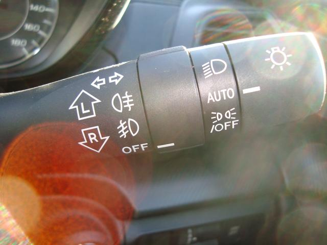 1.6i-L EyeSight ナビ バックカメラ 地デジ キーレスアクセスキー フロントカメラ ヘッドライトウオッシャー フォグランプ シャークフィンアンテナ 電動パーキングブレーキ ワイパーディアイサー メンテナンスノート 取扱説明書 ナビ取扱説明書(32枚目)