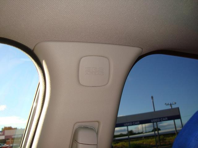 1.6i-L EyeSight ナビ バックカメラ 地デジ キーレスアクセスキー フロントカメラ ヘッドライトウオッシャー フォグランプ シャークフィンアンテナ 電動パーキングブレーキ ワイパーディアイサー メンテナンスノート 取扱説明書 ナビ取扱説明書(36枚目)