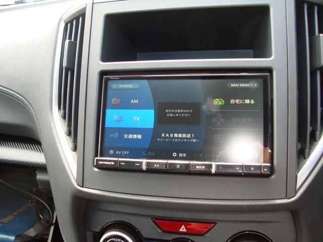 1.6i-L EyeSight ナビ バックカメラ 地デジ キーレスアクセスキー フロントカメラ ヘッドライトウオッシャー フォグランプ シャークフィンアンテナ 電動パーキングブレーキ ワイパーディアイサー メンテナンスノート 取扱説明書 ナビ取扱説明書(50枚目)
