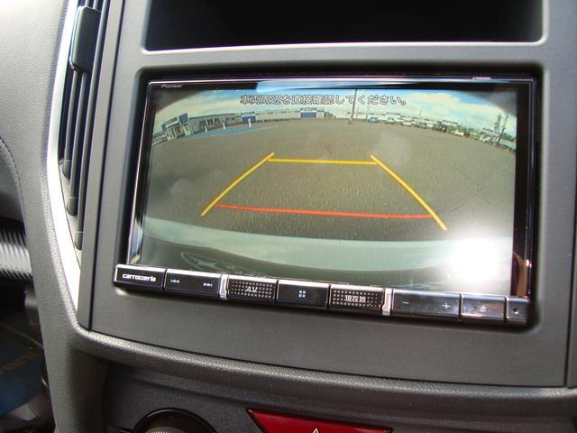 1.6i-L EyeSight ナビ バックカメラ 地デジ キーレスアクセスキー フロントカメラ ヘッドライトウオッシャー フォグランプ シャークフィンアンテナ 電動パーキングブレーキ ワイパーディアイサー メンテナンスノート 取扱説明書 ナビ取扱説明書(51枚目)