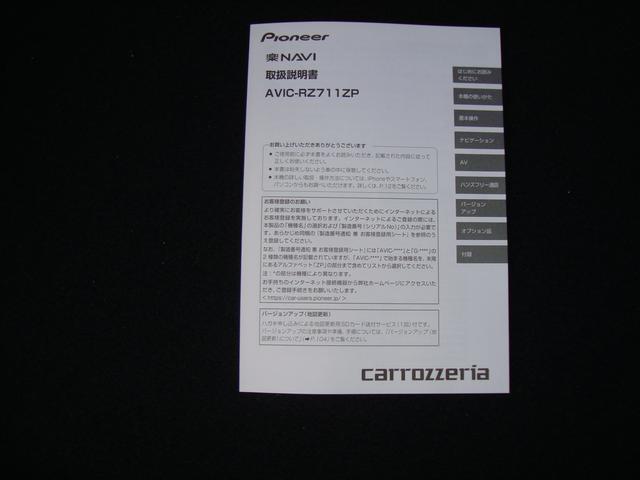 1.6i-L EyeSight ナビ バックカメラ 地デジ キーレスアクセスキー フロントカメラ ヘッドライトウオッシャー フォグランプ シャークフィンアンテナ 電動パーキングブレーキ ワイパーディアイサー メンテナンスノート 取扱説明書 ナビ取扱説明書(52枚目)