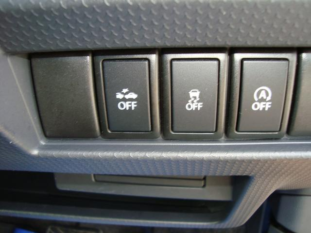 G 4WD ナビ 地デジ レーダーブレーキサポート キーレスアクセスキー フロントシートヒーター オートエアコン USB電源 取扱説明書 メンテナンスノート ナビ取扱説明書 社外アルミホイル ヒルディセントコントロール グリップコントロール(17枚目)