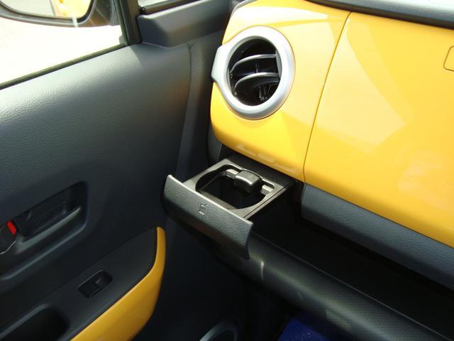 G 4WD ナビ 地デジ レーダーブレーキサポート キーレスアクセスキー フロントシートヒーター オートエアコン USB電源 取扱説明書 メンテナンスノート ナビ取扱説明書 社外アルミホイル ヒルディセントコントロール グリップコントロール(26枚目)