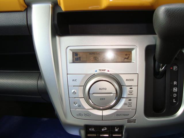G 4WD ナビ 地デジ レーダーブレーキサポート キーレスアクセスキー フロントシートヒーター オートエアコン USB電源 取扱説明書 メンテナンスノート ナビ取扱説明書 社外アルミホイル ヒルディセントコントロール グリップコントロール(27枚目)
