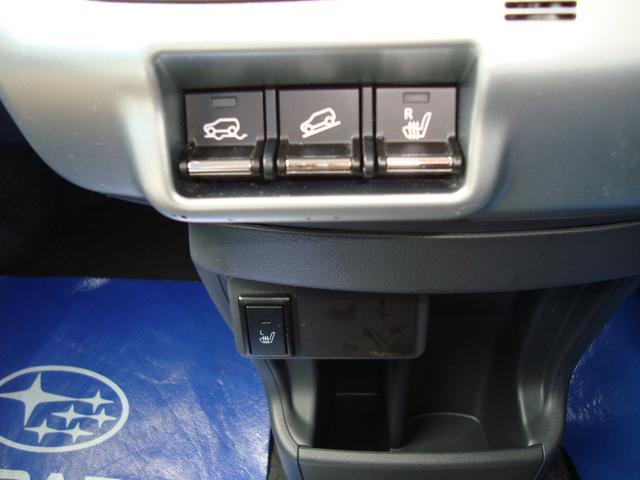 G 4WD ナビ 地デジ レーダーブレーキサポート キーレスアクセスキー フロントシートヒーター オートエアコン USB電源 取扱説明書 メンテナンスノート ナビ取扱説明書 社外アルミホイル ヒルディセントコントロール グリップコントロール(29枚目)