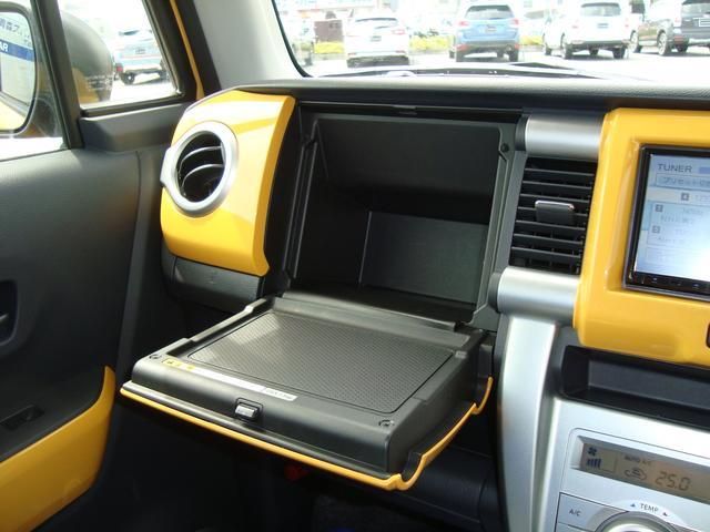 G 4WD ナビ 地デジ レーダーブレーキサポート キーレスアクセスキー フロントシートヒーター オートエアコン USB電源 取扱説明書 メンテナンスノート ナビ取扱説明書 社外アルミホイル ヒルディセントコントロール グリップコントロール(30枚目)