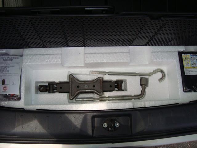 G 4WD ナビ 地デジ レーダーブレーキサポート キーレスアクセスキー フロントシートヒーター オートエアコン USB電源 取扱説明書 メンテナンスノート ナビ取扱説明書 社外アルミホイル ヒルディセントコントロール グリップコントロール(39枚目)