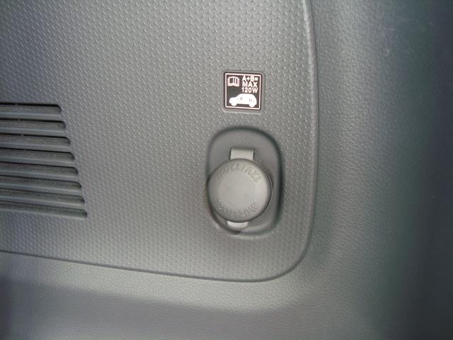 G 4WD ナビ 地デジ レーダーブレーキサポート キーレスアクセスキー フロントシートヒーター オートエアコン USB電源 取扱説明書 メンテナンスノート ナビ取扱説明書 社外アルミホイル ヒルディセントコントロール グリップコントロール(40枚目)
