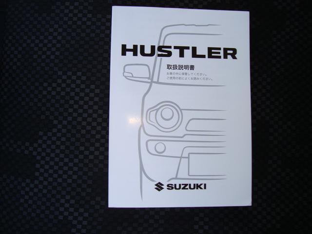 G 4WD ナビ 地デジ レーダーブレーキサポート キーレスアクセスキー フロントシートヒーター オートエアコン USB電源 取扱説明書 メンテナンスノート ナビ取扱説明書 社外アルミホイル ヒルディセントコントロール グリップコントロール(47枚目)