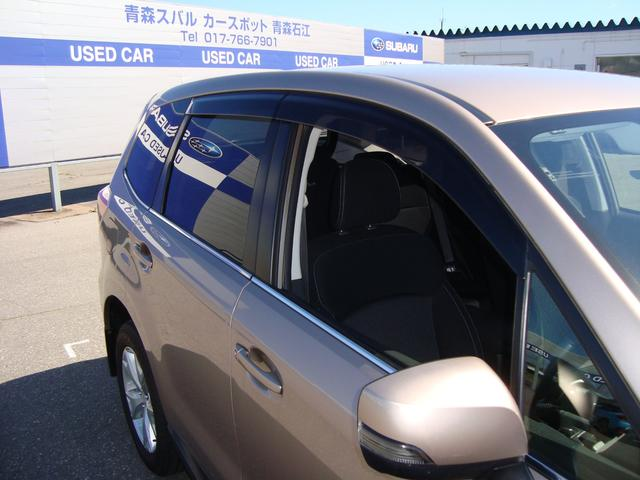 2.0i-L EyeSight ナビ バックカメラ 地デジ エンジンスタータ トノカバー 取扱説明書 メンテナンスノート ナビ取扱説明書ワイパーディアイサー ヘッドライトウォッシャー ETC パドルシフト HIDヘッドライト スペアタイヤ(9枚目)