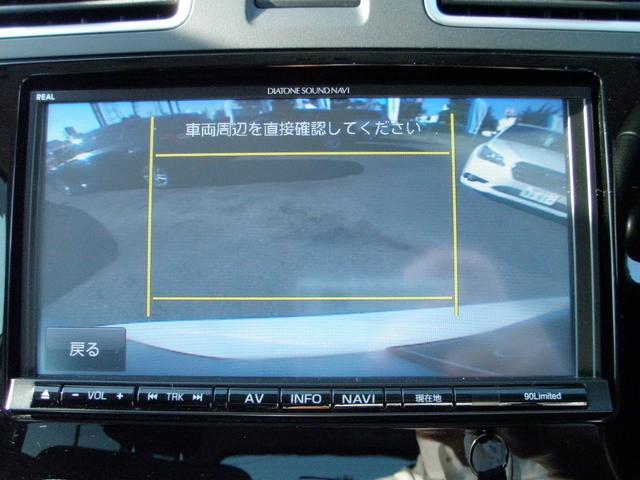 2.0i-L EyeSight ナビ・バックカメラ・ETC付(18枚目)