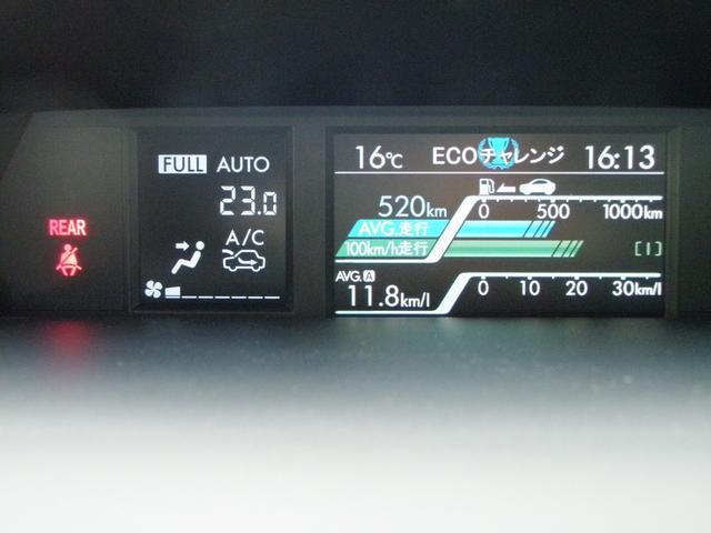 1.6GT EyeSight SDナビ リヤカメラ ETC ハイビームアシスト 電動シート シートメモリー(33枚目)