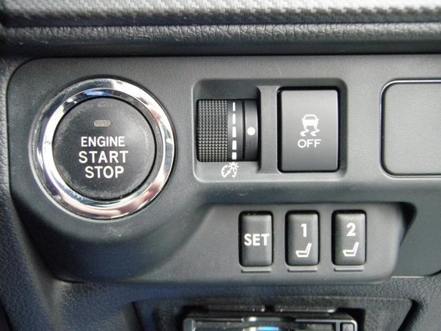 1.6GT EyeSight SDナビ リヤカメラ ETC ハイビームアシスト 電動シート シートメモリー(37枚目)