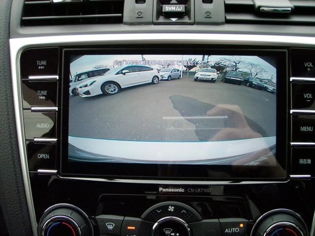 1.6GT EyeSight SDナビ リヤカメラ ETC ハイビームアシスト 電動シート シートメモリー(42枚目)