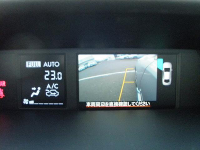 1.6GT EyeSight SDナビ リヤカメラ ETC ハイビームアシスト 電動シート シートメモリー(43枚目)