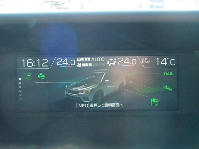 Premium EyeSight搭載車 サイドカメラ 後側方運転支援 サイドカメラ 電動リヤゲート(25枚目)