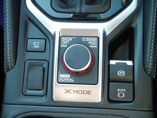 Premium EyeSight搭載車 サイドカメラ 後側方運転支援 サイドカメラ 電動リヤゲート(30枚目)