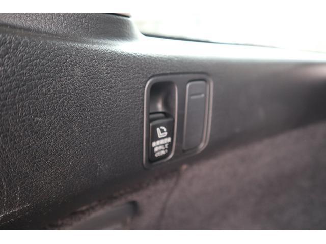 2.0i B-SPORT 車検整備付(16枚目)