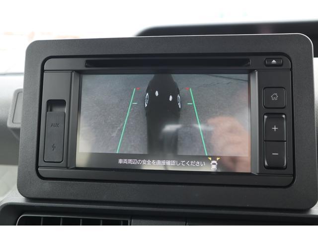 G スマートアシスト メーカーOPオーディオ・全方位カメラ(34枚目)