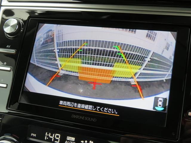 標準グレード アイサイト搭載 後期型 ナビ・バックカメラ(72枚目)
