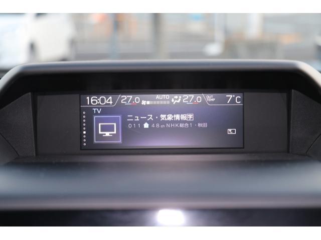 「スバル」「XV」「SUV・クロカン」「秋田県」の中古車21