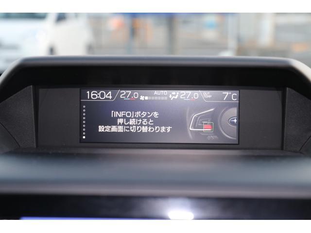 「スバル」「XV」「SUV・クロカン」「秋田県」の中古車24