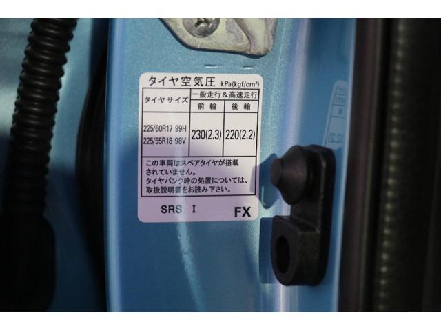 「スバル」「XV」「SUV・クロカン」「秋田県」の中古車70