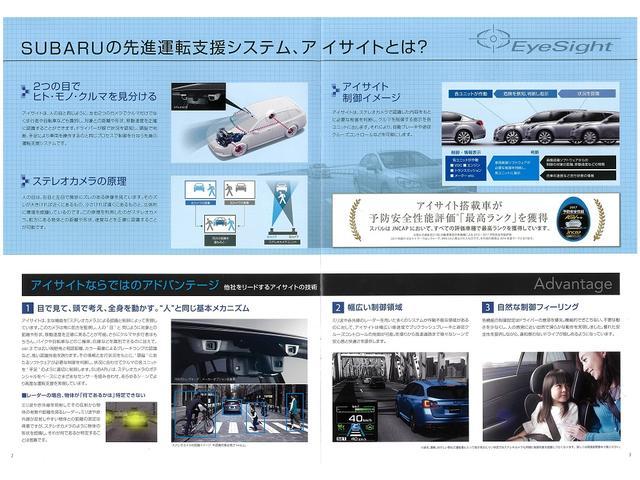 「スバル」「XV」「SUV・クロカン」「秋田県」の中古車73