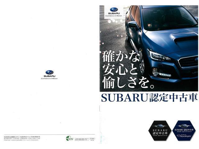 「スバル」「XV」「SUV・クロカン」「秋田県」の中古車76