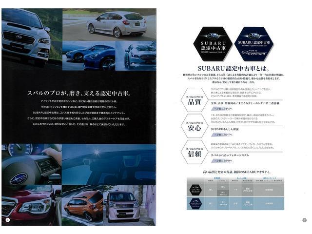 「スバル」「XV」「SUV・クロカン」「秋田県」の中古車77