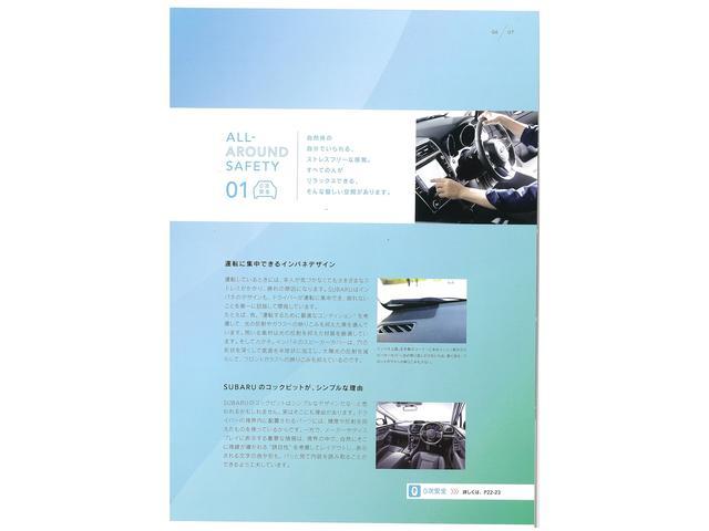 「スバル」「ステラ」「コンパクトカー」「秋田県」の中古車37