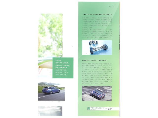 「スバル」「ステラ」「コンパクトカー」「秋田県」の中古車41