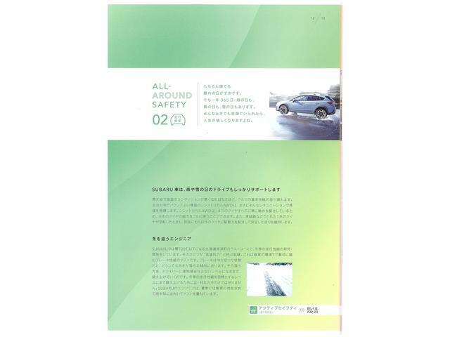 「スバル」「ステラ」「コンパクトカー」「秋田県」の中古車43