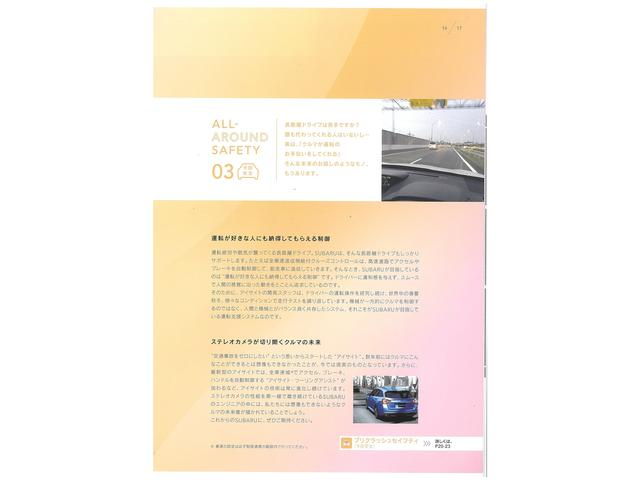 「スバル」「ステラ」「コンパクトカー」「秋田県」の中古車47