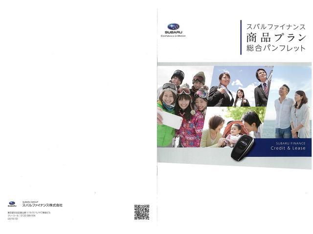 「スバル」「ステラ」「コンパクトカー」「秋田県」の中古車54