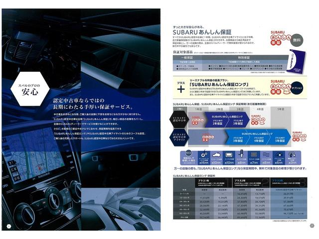 「スバル」「ステラ」「コンパクトカー」「秋田県」の中古車64