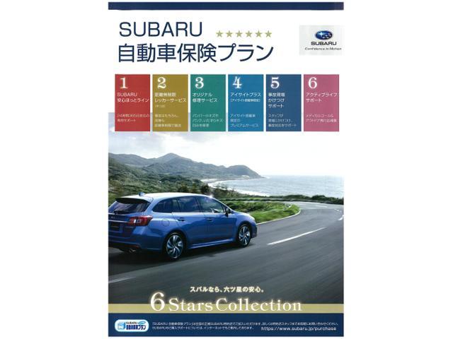 「スバル」「ステラ」「コンパクトカー」「秋田県」の中古車74