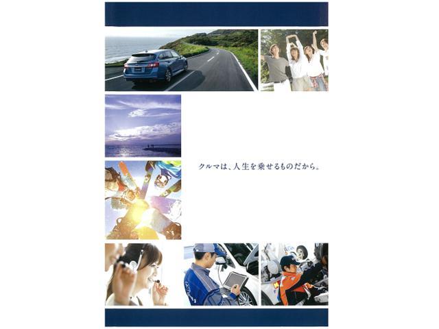 「スバル」「ステラ」「コンパクトカー」「秋田県」の中古車75