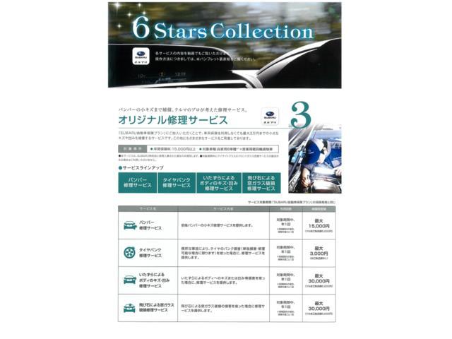 「スバル」「ステラ」「コンパクトカー」「秋田県」の中古車78