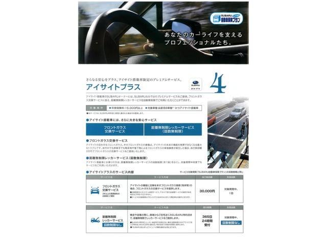 「スバル」「ステラ」「コンパクトカー」「秋田県」の中古車79