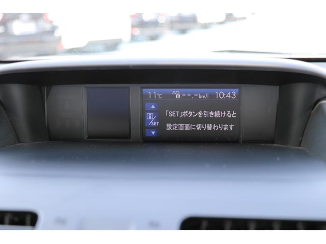 2.0i-L アイサイト ストラーダ バックカメラ ETC(13枚目)