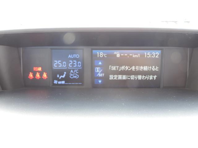 2.0i-L アイサイト ストラーダ ETC バックカメラ(27枚目)