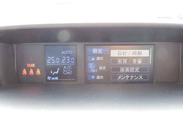 2.0i-L アイサイト ストラーダ ETC バックカメラ(28枚目)