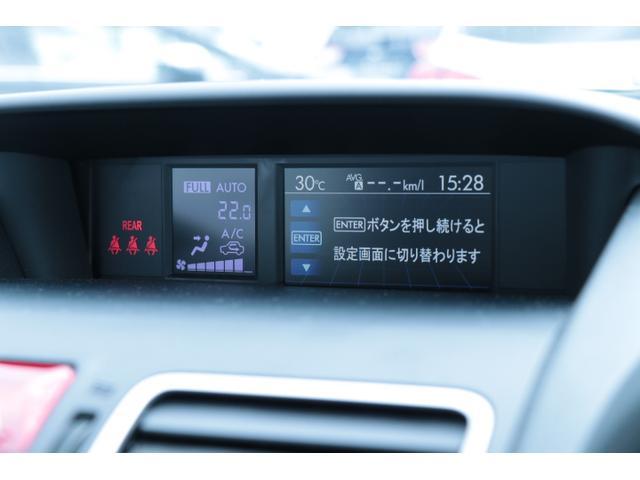 2.0i-L EyeSight  ナビ ETC リヤカメラ(26枚目)