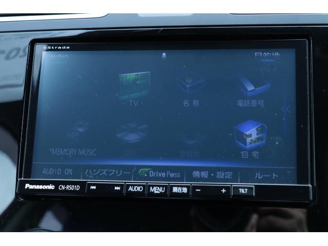 2.0i-L EyeSight  ナビ ETC リヤカメラ(28枚目)